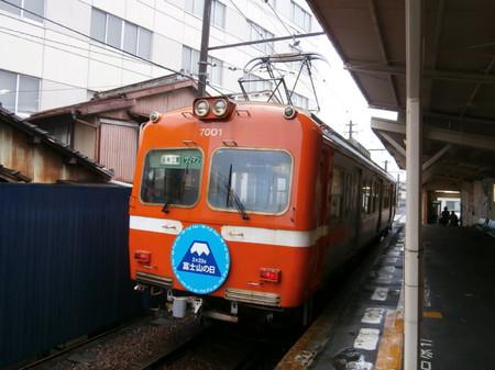 P2180270