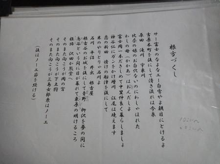 Dcim0103