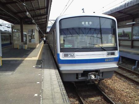 Dcim0132