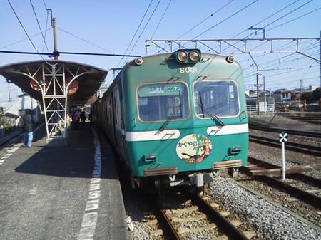 Dcim0026